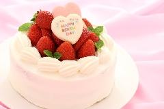 【記念日プラン】大切な人の記念日に手作りケーキでお祝い♪